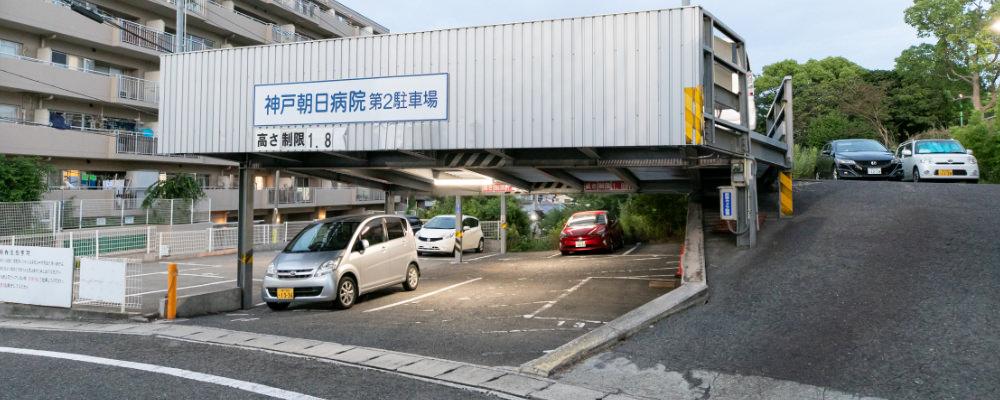 第2駐車場23台・・・正面玄関から南に30m先の写真