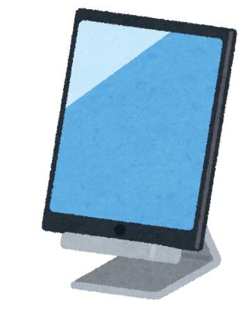 オンライン面会の画面のイラスト