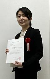 副院長 藤井貴子